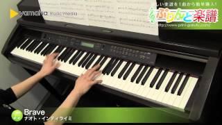 使用した楽譜はコチラ http://www.print-gakufu.com/score/detail/95283...