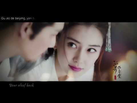 EngSub+Pinyin  'General and I' Theme Song 孤芳不自赏 - Henry Huo霍尊 Wallace Chung 钟汉良, Angelababy 楊穎