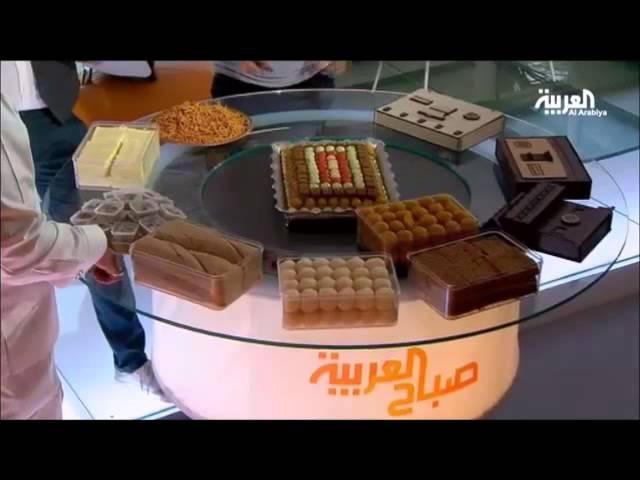 برنامج صباح العريبة يستضيف عبد الوهاب أبو نار Youtube