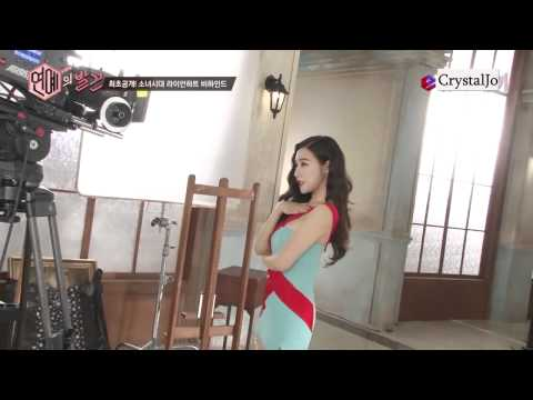 [Engsub] 150820 SNSD -  'Lion Heart' MV Making Film