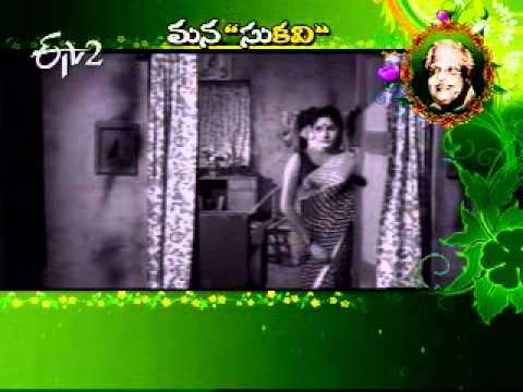 Manasu Kavi Acharya Atreya special Part 1