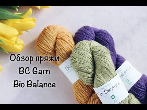 Обзор пряжи Bc Garn Bio Balance
