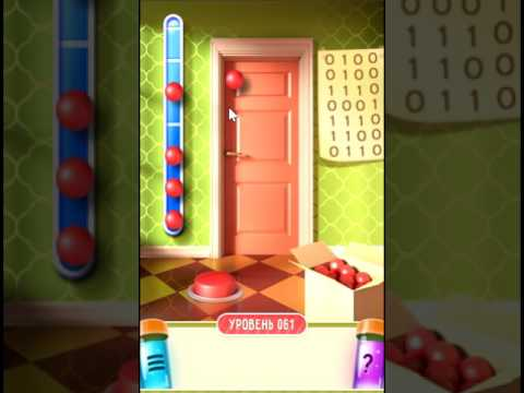 100 Doors Puzzle Box level 61 walkthrough
