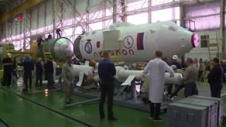 Общая сборка  РКН «Союз-ФГ» с ТПК «Союз МС-08»