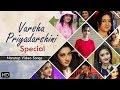 Varsha Priyadarshini Special | Non Stop Video Songs Jukebox | Odia Hits