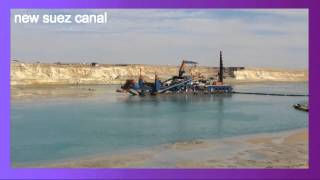 New Suez Canal: March 23, 2015