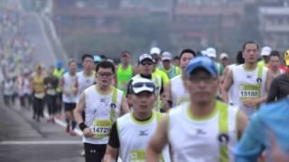 記錄榮耀 跑上國際 2016新北市萬金石馬拉松進入倒數 完整版