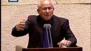 נאומו של ח''כ אבי דיכטר ביום השפה הערבית בכנסת
