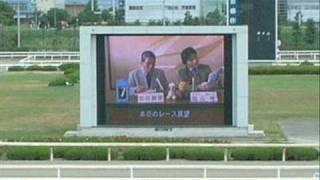 あの締切直前のメロディをBGMに園田競馬場を紹介。 マニア向けです(笑)