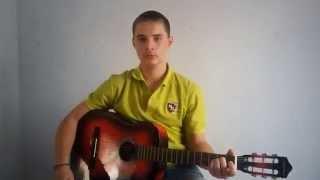 Видеоурок на гитаре:жуки-батарейка.