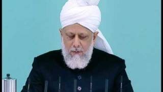 Friday Sermon: 22nd May 2009 - Part 4 (Urdu)