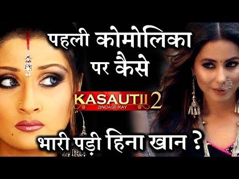 Kasautii Zindagii Kay 2 : How Hina Khan BEATS Urvashi Dholakia ?