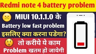 Redmi Note 4 MIUI 10 Stable Update Battery Drain Test | battery problem on redmi note 4