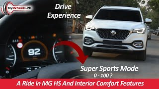 MG HS Review | Test Drive | First Look ,Price ,Features | MG HS Pakistan  | MG HS 2020 | MyWheels.Pk