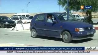 تونس: مطالب بإلغاء ضريبة مغادرة التراب التونسي