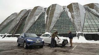 Выбор есть! Вып  33  Volkswagen Touareg vs Lexus RX