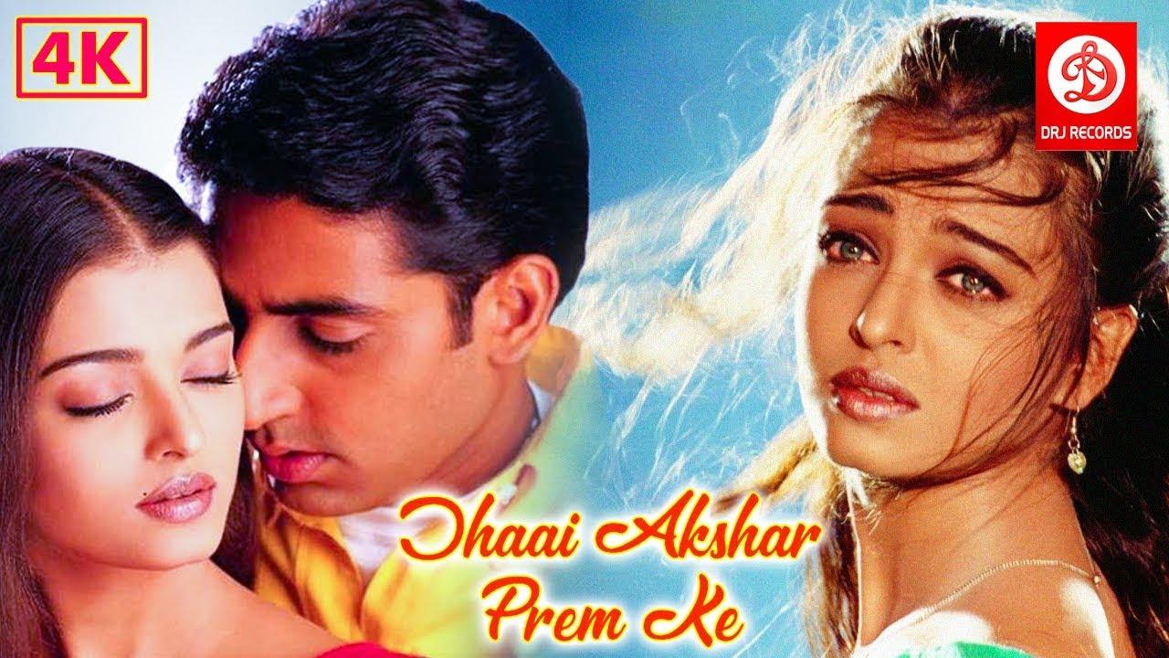 Dhaai Akshar Prem Ke Full Movie - Salman Khan, Aishwarya ...