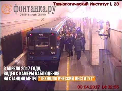 Камера на станции
