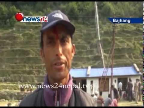 विद्युत अभावमा अन्धकारमा रहेका बेला दुर दराजका गाविसहरु भने झिलीमिली - NEWS24 TV