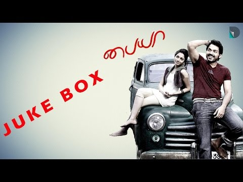 paiya juke box - yuvan music