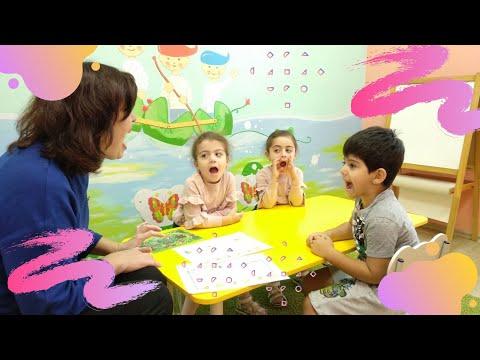 Логопедические занятия в детском саду «Планета детства» Реутов