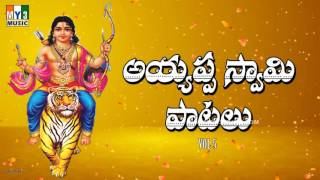 AYYAPPA SWAMY SONGS COLLECTION VOL 05 | POPULAR AYYAPPA SWAMY SONGS COLLECTION