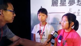 華富村寶血小學同學接受電視台訪問