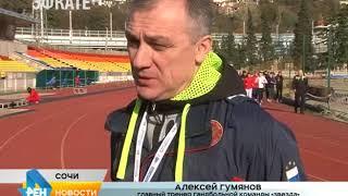 В Сочи сборы проводит женский гандбольный клуб из Звенигорода «Звезда». Новости Эфкате