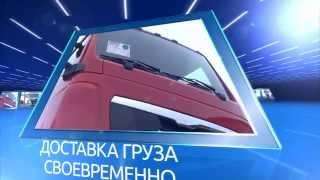 транспортные услуги в Алматы и по Казахстану(Транспортные услуги в Алматы и по Казахстану оказывает транспортно- экспедиторская компания