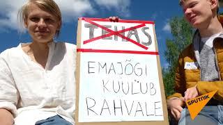 Тысячи людей в Тарту устроили акцию протеста против строительства целлюлозного завода
