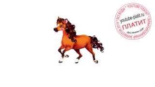 Видео лошади онлайн  Как нарисовать лошадь для детей за 55 секунд карандашом(СМОТРЕТЬ ЛОШАДЬ ОНЛАЙН. Как правильно нарисовать лошадь карандашом онлайн поэтапно. http://youtu.be/4XcyPQpbIEs На..., 2014-10-06T19:06:16.000Z)