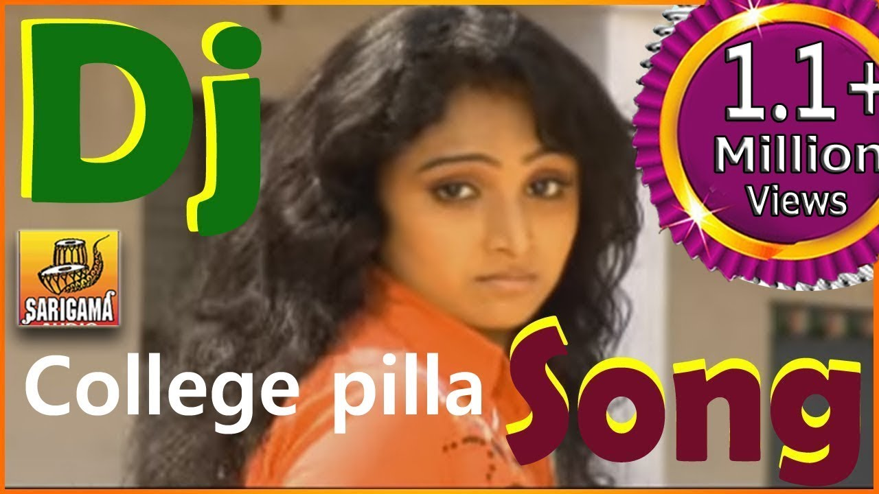 College Pilla Dj Video Song Latest Telugu Dj Songs Telangana