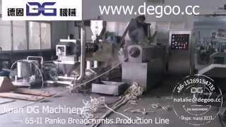jinan dg machinery breadcrumbs panko making machine panko production line