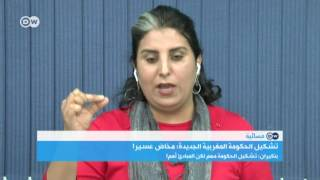 أزمة نواكشوط والرباط تحل «البلوكاج السياسي» في المغرب - ساسة بوست