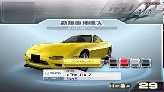 Initial D 6AA TeknoParrot 0 7 by James Taylor