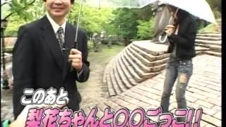 06年05月24日 天使らんまん 藤井梨花 稲生美紀 動画 22