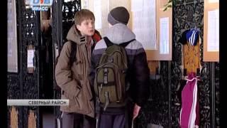 Возле школы №18 была обнаружена бомба