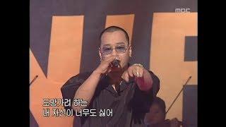 음악캠프 - MC Sniper - BK Love, MC스나이퍼 - 비케이 러브, Music Camp 20020720