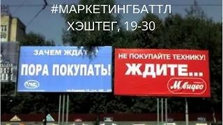 видео Разведопрос: Клим Жуков про Куликовскую битву и Золотую орду
