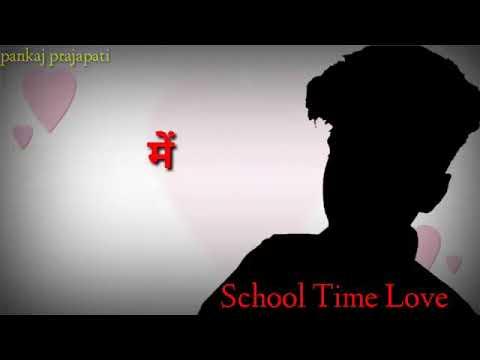 Download School chhoot gaya 12 vi ho gai whatsapp status video