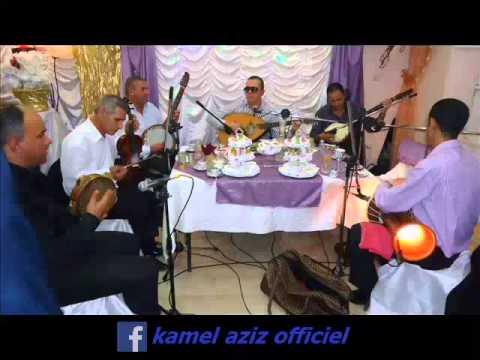 رفدة خلوية لشيخنا كمال عزيز KAMEL AZIZ