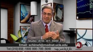 بیماری پروستات و مصرف امگا3 دکتر فرهاد نصر چیمه Prostate Diseases and Omega 3 Dr Farhad Nasr Chimeh