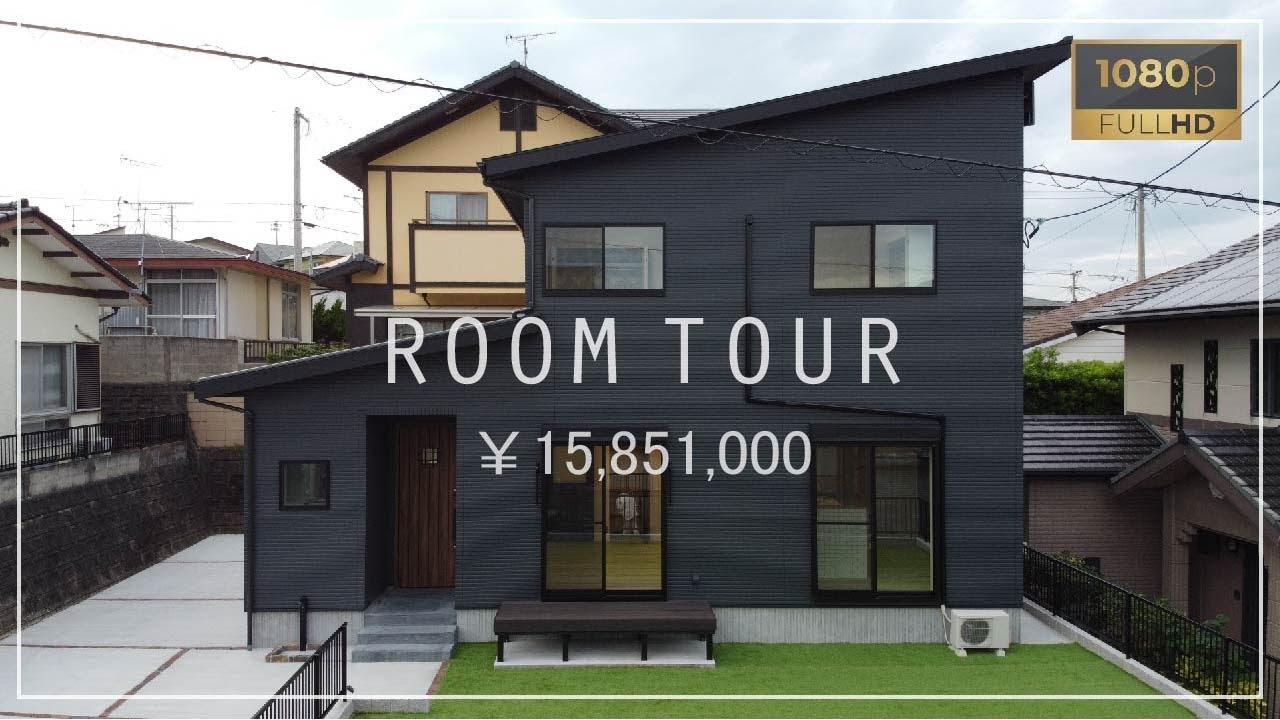 【ルームツアー】新築注文住宅│1441万円【マイホーム】