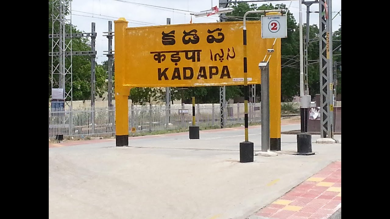 Image result for kadapa