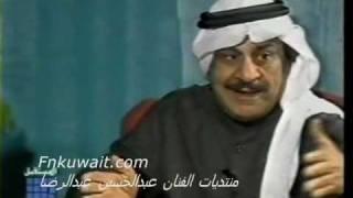 عبدالحسين عبدالرضا وحياته الشخصية (أم عدنان وأم بشار)