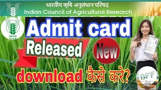 ICAR admit card released||of re-exam||how to download.