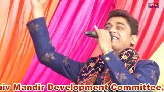 DAM DAM DAMRU VAJE BHOLE SHANKAR DA | SHIVRATRI LIVE SHOW 2020 | FEROZ KHAN | CHATT BIR