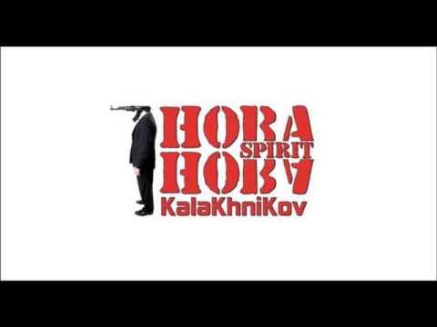 hoba hoba spirit kalakhnikov mp3