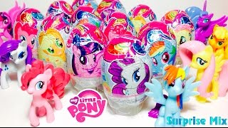 MLP My Little Pony KINDER SURPRISE Unboxing. МАЙ ЛИТЛ ПОНИ Мой Маленький Пони - Шоколадные СЮРПРИЗЫ