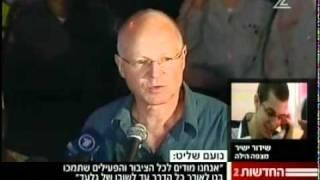 נועם שליט מדבר לראשונה - Gilad Shalit